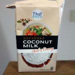 業務スーパー98円ココナッツミルクを使って「本格タイカレー」に挑戦!