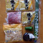 19円やきそば麺3玉を使って大盛り野菜たっぷり中華オイスターソースやきそば