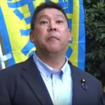 N国党[立花孝志]党首が「マツコ・デラックスをぶっ壊す!」マツコが犯したその失態とはいかに?
