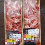 吉野家の牛皿をつゆだくでテイクアウトしそのツユを活かした牛丼&豚丼増殖技