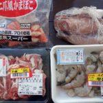 海老/イカ/黒豚/カニカマと白菜/しめじ/ヤングコーン/もやし♪いつもの八宝菜です
