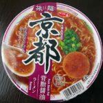 サッポロ一番の旅麺♪「京都」背脂醤油ラーメンが90円やったんで購入(カップ麺)