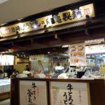 丸亀製麺トリドールホールディングス[3397]の優待券は4000円分!現物で買っちゃいました♪