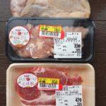 韓国の料理「プルコギ」と「タッカンジョン」を融合したアレンジ料理に挑戦!