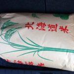 今年も主食の「米」は地元農家と直接契約することで上質ゆめぴりかを30kg7000円で購入♪