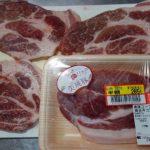 100g298円の美栄豚と100g150円の国産豚のロース切り身でトンカツ味の食べ比べ