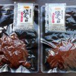 九州福岡・宮崎名物の酒のアテ「酢もつ」「鶏の炭火焼」を送料無料1000円で購入♪(ミート21・楽天セール)