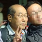 なんと!旭川にあの月曜から夜ふかし・株主優待で有名な桐谷さんが講演会でやって来た