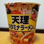 奈良の有名ご当地らーめん「天理スタミナラーメン」のカップ麺バージョンを購入