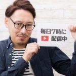 Youtube(ユーチューブ)チャンネル始めました!よろしくお願いいたします【りょうの旅チャン】