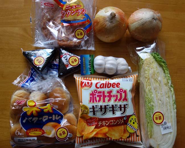月食費2人3万円生活(その5)野菜が在庫なくなったんでダイゼンへ