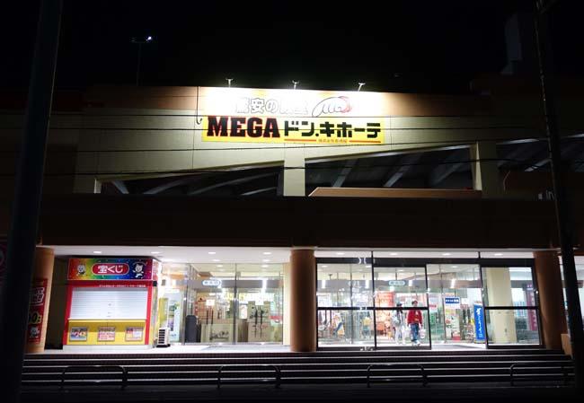 カラオケ3時間滞在2フード食っても2人で1000円!?「まねきねこ」は安いね(GW10連休後半)