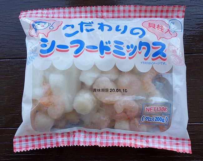 ミニ焼き屋台のたこ焼きバージョンで海老・ムール貝・真鱈など「アヒージョ」