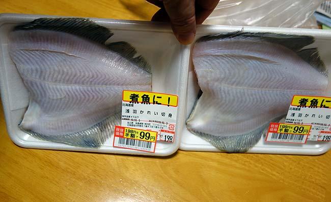 「浅羽カレイの煮付け」と「たこめし」の本日はあっさり海鮮での晩酌