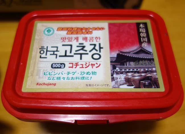 半額の豚肉白菜重ね鍋(ピリ辛キムチ)に他にも色々と入れてアレンジあったか鍋にしよう