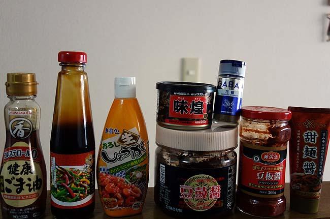 冷蔵庫の野菜を一掃!そんな時は中華炒めが便利!「豚肉と野菜の中華味噌炒め」