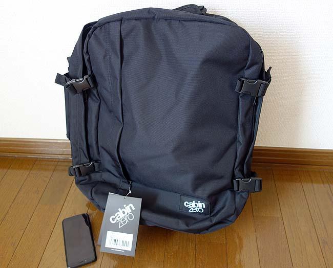 海外長期旅用のバックパックには「CABIN ZERO」キャビンゼロ44Lが最適!