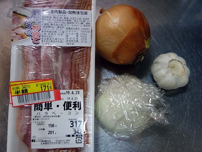 パッパルデッレと1.4㎜細麺の両方を使った「カルボナーラ」節約パスタ