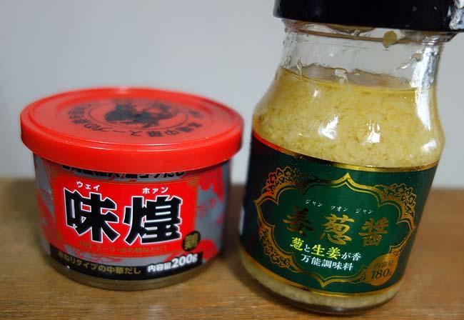 明星チャルメラちゃんぽん袋麺♪フライパンだけで作るその野菜たっぷりの味は?