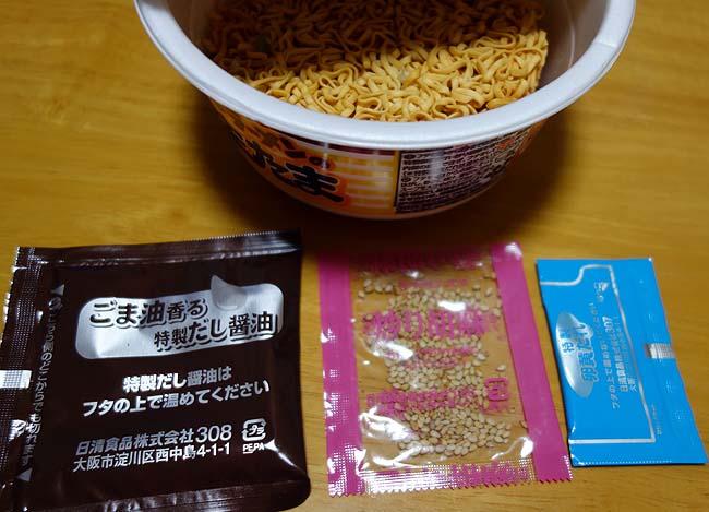 元祖鶏ガラチキンラーメン「かまたま」カップ麺ってどんな味?