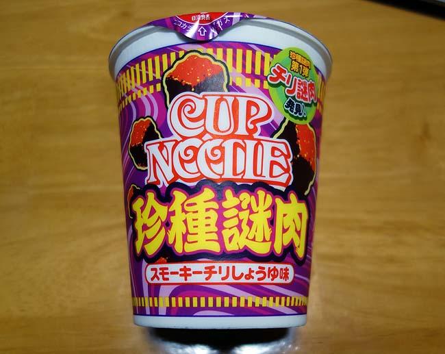 カップヌードルの珍種謎肉(スモーキーチリしょうゆ味)が50円やったんで買ってみた