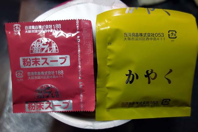 日清どん兵衛「とろゆつ仕立ての明太風あんかけうどん」が90円!