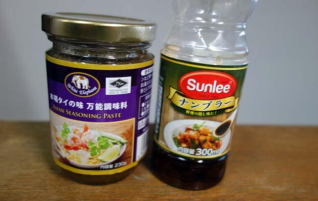 タイへ出発する前にあのタイ料理の味をおさらいします「ガバオライス」