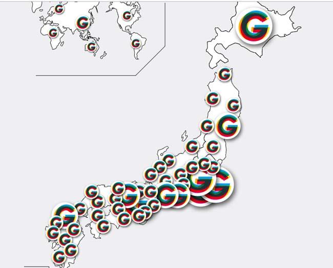 GLAY 7月31日(水)北海道でのフリー(無料)ライブが決定!札幌のホテルを早速予約した
