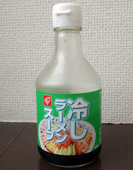 金沢カレーの「ゴーゴーカレー」と盛岡冷麺がコラボ!その味は?