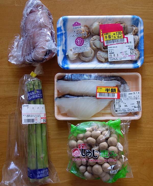 帆立・いか・鱈をつかった海鮮たっぷりパスタ(いつもの和風醤油バター風味で)