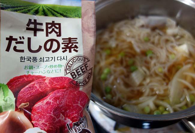 分厚い国産豚肉が3枚200円で手に入った!今日は「カツとじ定食」に(少しアレンジ)
