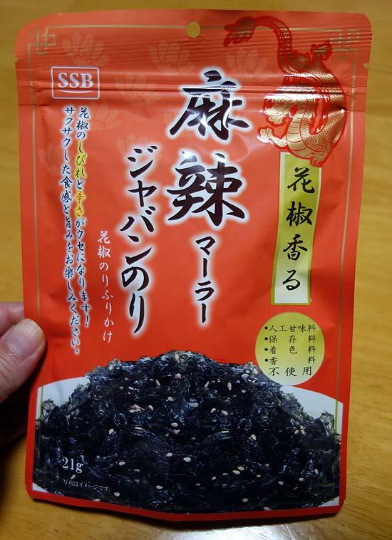 きびなごオイル漬・麻辣韓国海苔・巨大宗八ガレイ焼き・湯豆腐の小ネタ集