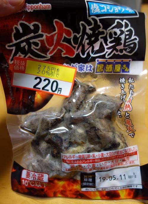 若鶏カツレツ・かつおたたき・アスパラサラダ・炭火焼鶏・麻婆豆腐の小ネタ集