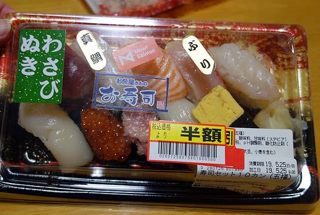 半額寿司・赤飯、活け北寄貝、レタス、ローストビーフ、アスパラガスサラダの小ネタ集