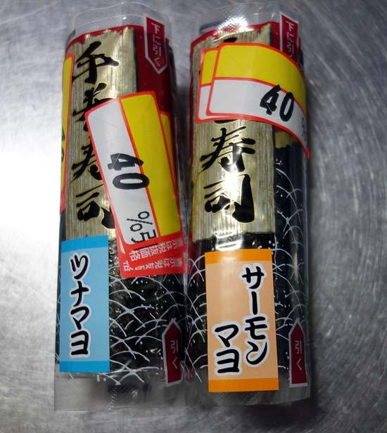 かつ丼・玉子サンド・フライドチキン竜田揚げ・白身フライ・明太子小ネタ集