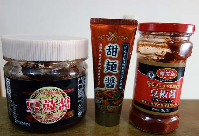 甜麺醤と粒花椒を手に入れたんで家で出来るお手軽簡単究極の味!「麻婆豆腐」