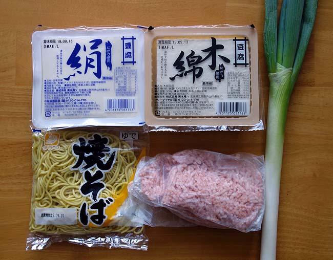 仙台で食べたあのB級ご当地グルメ「麻婆焼きそば」を自身の手でより美味しく!