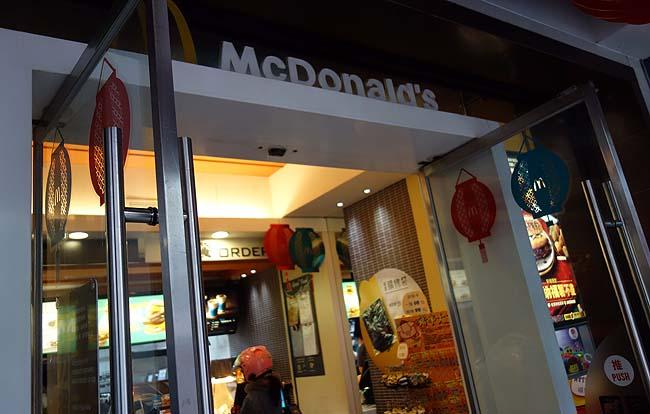 飲食系の優待魅力株を購入するタイミングとは?マクドナルドと丸亀製麺を例に説明