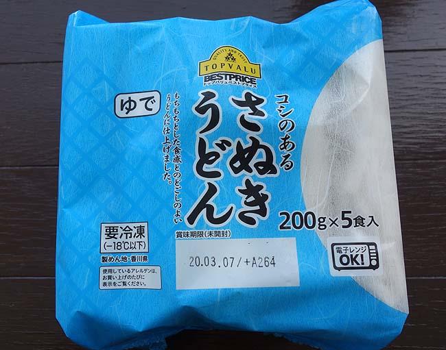 名古屋ご当地グルメ「味噌煮込みうどん」は絶対に家で作ったほうがええです