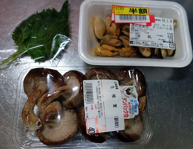 半額ムール貝と傷みかけ椎茸を使った和出汁たっぷり節約スープパスタ