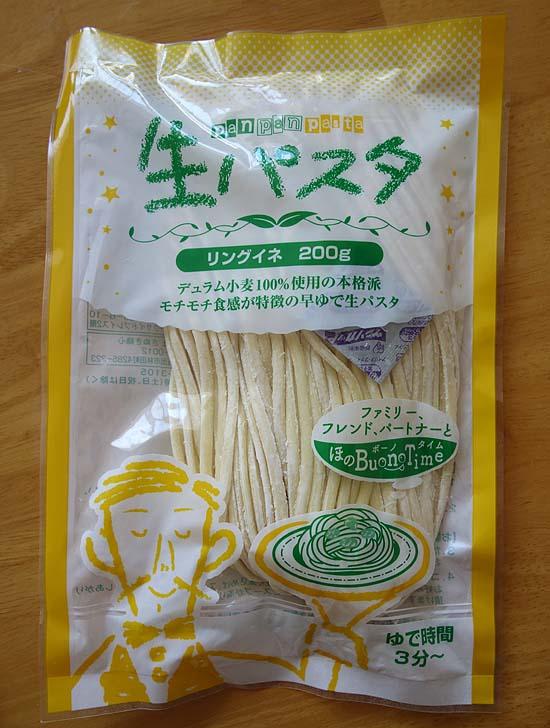 茄子しめじハムの和風醤油パスタ~リングイネの生パスタ3食分がわずか500円!送料無料(楽天セール)