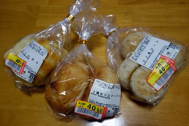 100円パンの焼きた亭は夜20時にメガドンキで売れ残ったパンを40%~半額セール