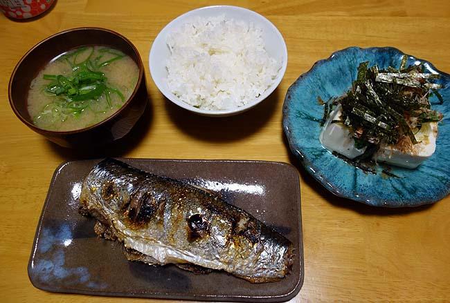 北海道の魚と言えば「鰊」!でっかい生にしんが1尾25円やったんで塩焼きに