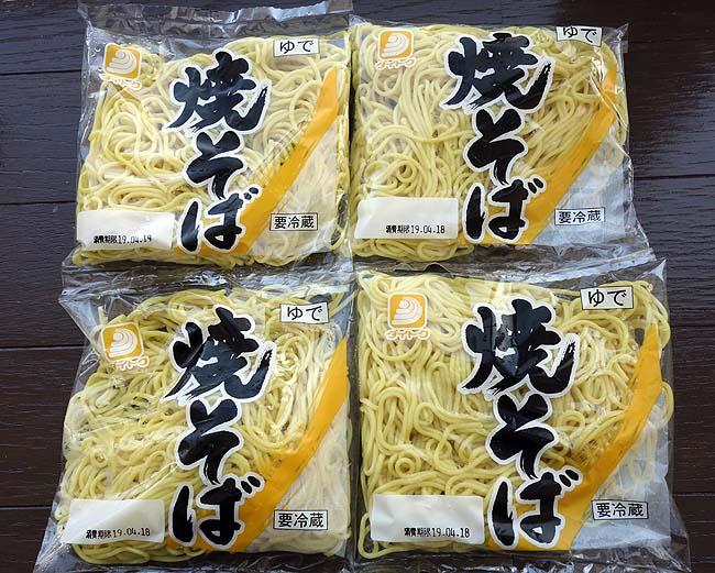 19円の焼きそば麺を使ってタイ風のパッタイ味を再現してみよう