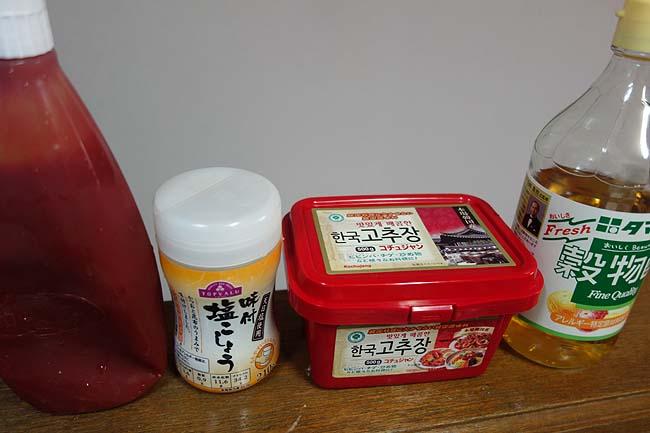 韓国の料理の「プルコギ」と「タッカンジョン」を融合したアレンジ料理に挑戦!