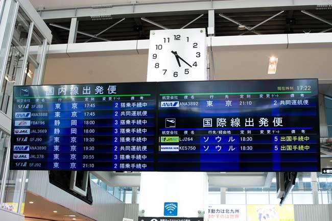 本日から空港カードラウンジ2度利用旅行に出発します!充実した旅に出来るか?