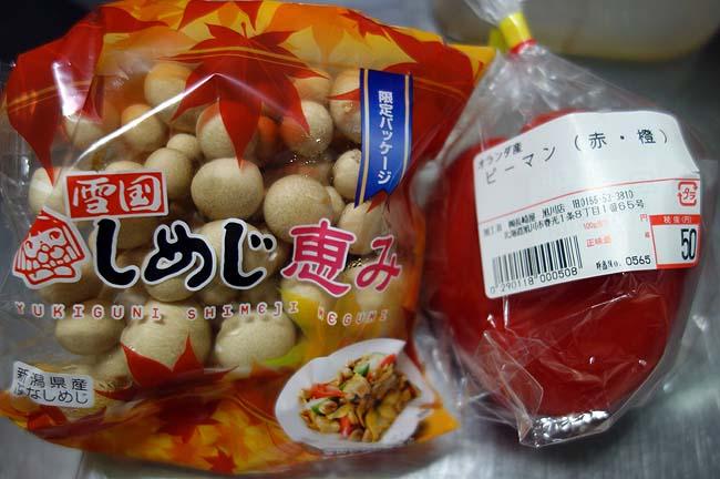 79円の国産鯖水煮缶詰を使っていつもの節約パスタ[鯖しめじピーマンパスタ]