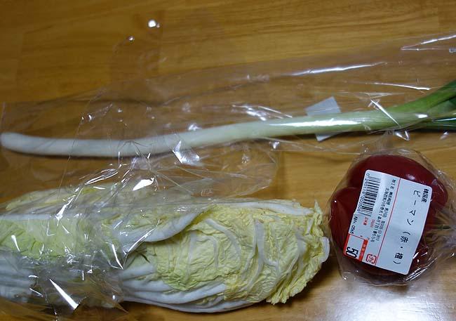 冷凍室の古い肉一掃!韓国料理「サムギョプサル」風の炒め物でも作ってみよう