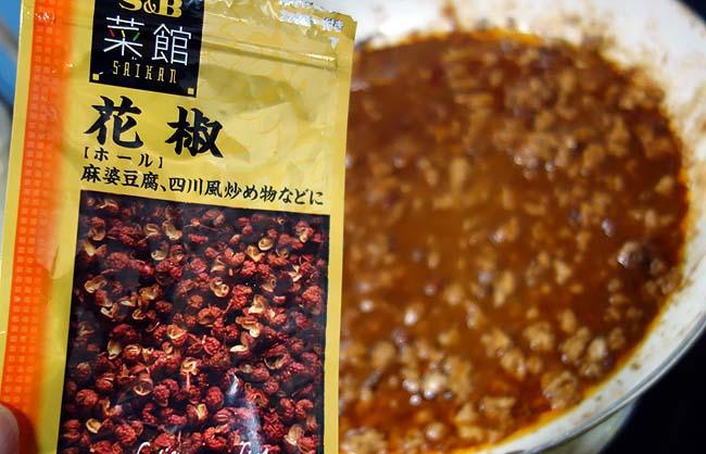 クックドゥ「四川担々麺用ソース」が半額112円!自分でアレンジした味にしてみると?