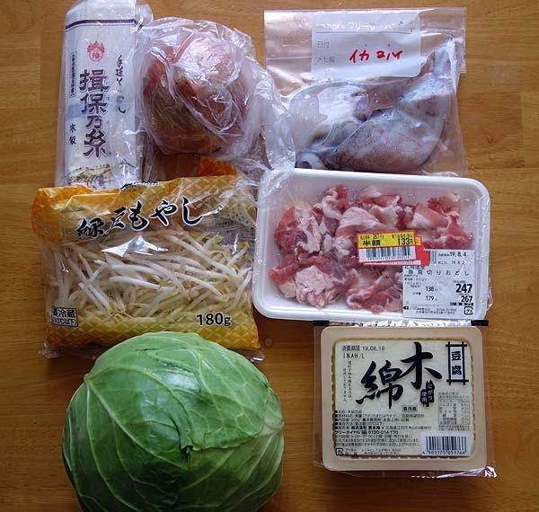 沖縄ご当地グルメのちゃんぷるも今回はソーメン&トーフちゃんぷるで